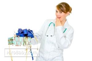 Запись к врачу онлайн 39 поликлиника
